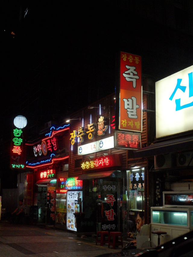 what to eat in busan